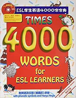 Times 4000 Words For ESL Learners (ESL students' English dictionary
