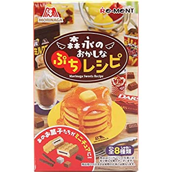 Re-Ment Petit sample series Morinaga Sweets Recipe  8 type set Japan import