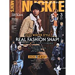 MEN'S KNUCKLE 表紙画像