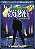 Mortal Transfer (English Subtitled)