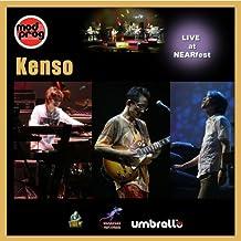 Kenso - Live at NEARfest