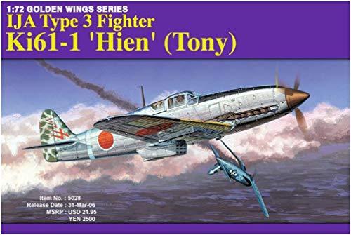 プラッツ 1/72 第二次世界大戦 日本陸軍戦闘機 キ61-1 三式戦闘機 飛燕 プラモデル DR5028