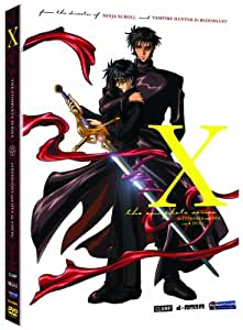 X: The Complete Series