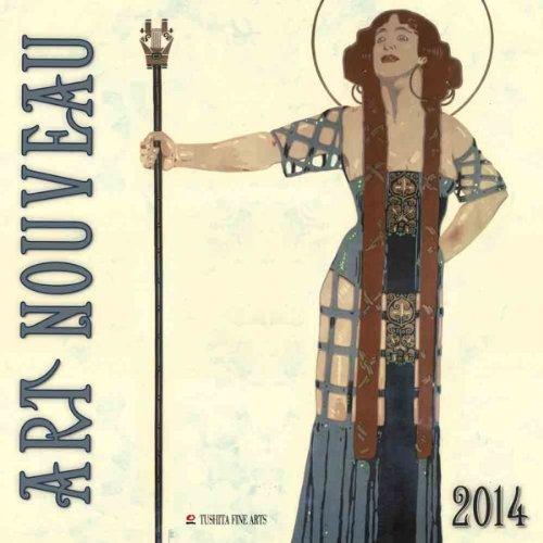 Art Nouveau 2014 (Fine Art)