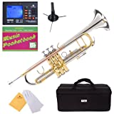 Mendini Double Braced B-Flat Trumpet, Nickel Plated and Tuner, Case, Stand, Pocketbook - MTT-30CN+SD+PB+92D