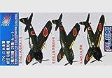 1/700 IJN Aircraft Carrier Taiho Based Aircraft Set (Kugisho Judy Liquid Cooler Type, Tenzan, Zero Fighter Type 52) (Plastic model)