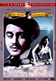 Mr And Mrs 55 [1955] [DVD]
