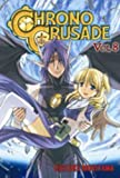 Chrono Crusade, Vol. 8