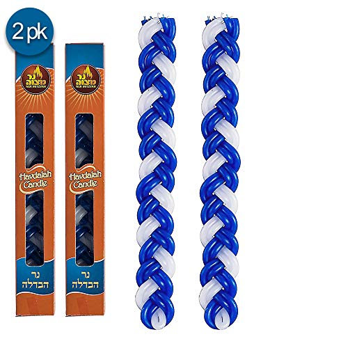 (Ner Mitzvah Braided Havdalah Candle - 2-Pack - Blue and White Paraffin Wax - Handcrafted Havdallah Candle - Shabbat Judaica Gift)