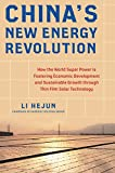 China's New Energy Revolution : How the World Super Power Is Fostering Economic Development and Sustainable Growth Throug, Hejun, 0071835776