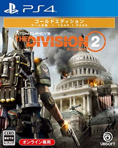 THE DIVISION2 ゴールドエディションの商品画像