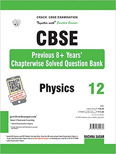 Together with CBSE Previous 8 + Years Chapterwise Solved
