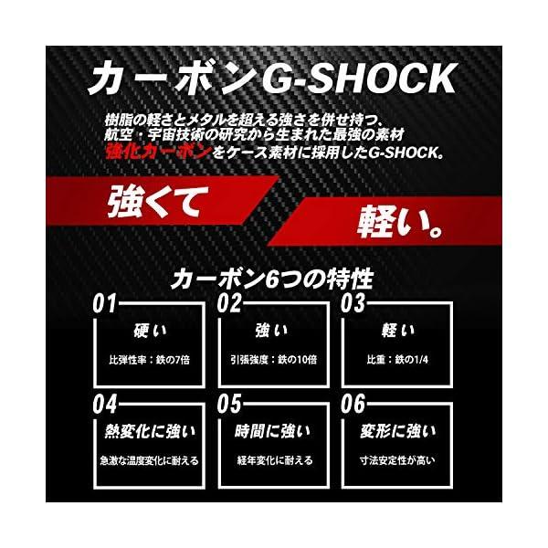 G-Shock Negro [Casio] Reloj G-Steel Estructura de núcleo Guardia de Carbono Solar GST-B200-1AJF Hombres 3