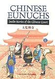 Chinese Eunuchs Book 2, Wang Yongsheng, 9813029188