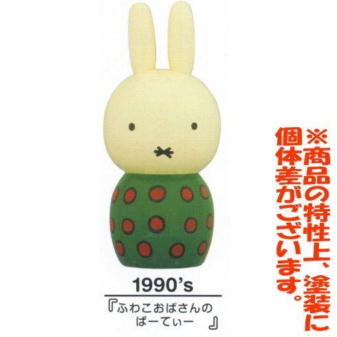 Takara Tomy Arts (TAKARATOMY A.R.T.S) miffy Kokeshi Netsuke 3 [3.1990'' Fuwako aunt of the party] (single) by Takara Tomy Arts (TAKARATOMY A.R.T.S)