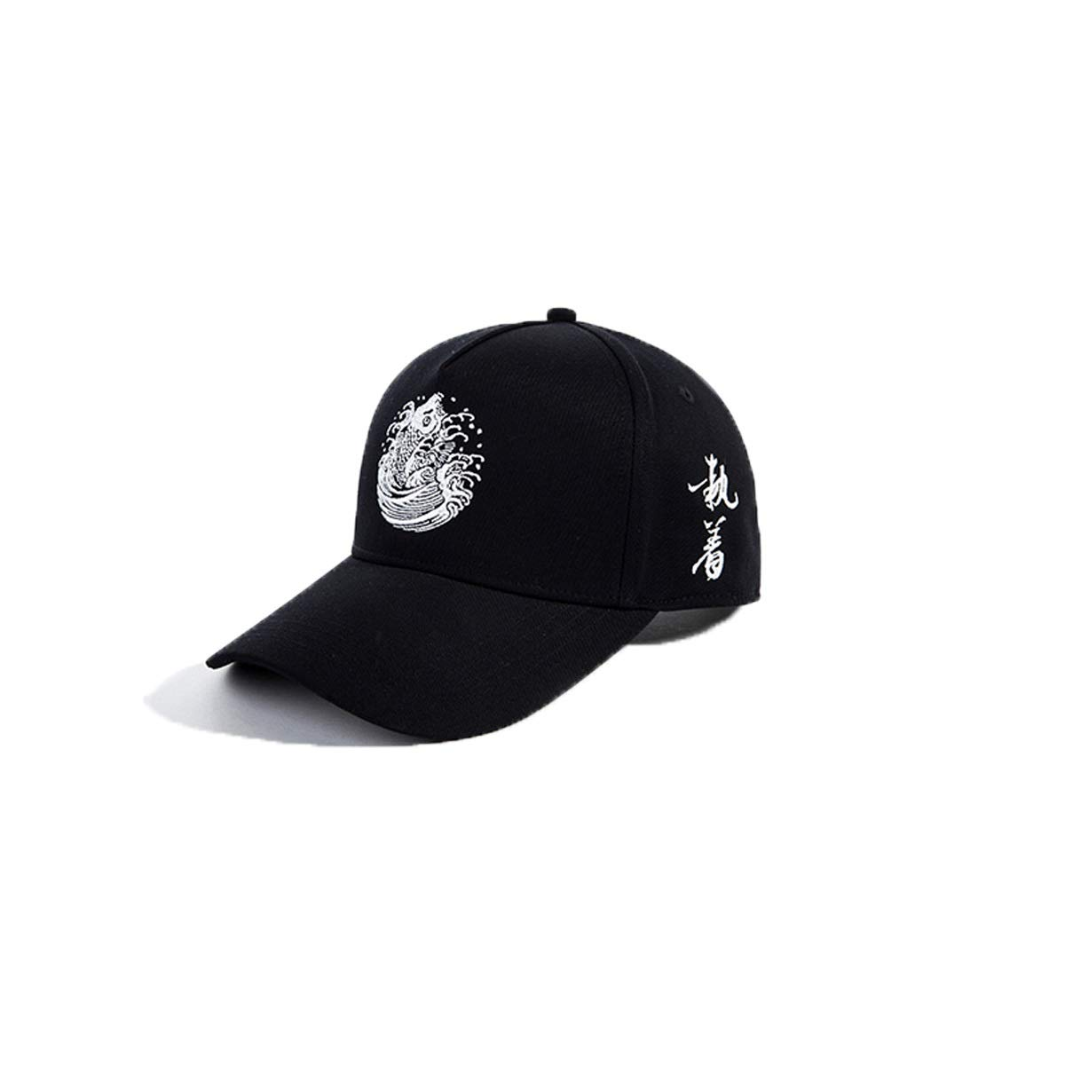 Zhongyue Hat Male Summer Cap Chinese Style Outdoor Sports Cap Casual Wild Baseball Cap, White, Blue, Black Summer hat (Color : Black)