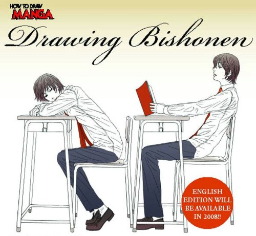 amazoncom how to draw manga drawing bishonen 9784766119251 tamami myo books