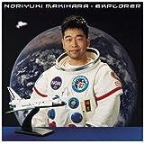 EXPLORER 10th Anniversary Edition