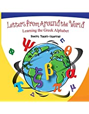 Letters from Around the World: Learning the Greek Alphabet (1)