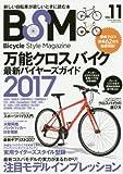 BSM vol.11 (サクラムック)