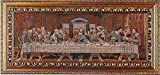 Last Supper Tapestry with an ornate gold-painted wood frame, 35 x 16.5inches. Made in Italy.