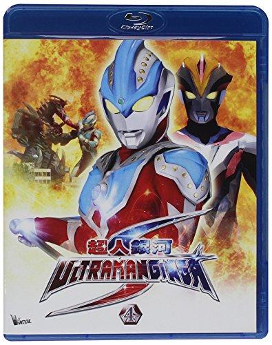 Ultraman Ginga S Pt 4 [Blu-ray]