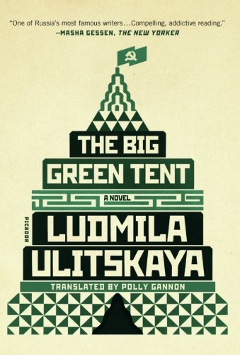 The Big Green Tent: A Novel