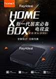 2019 Newest 4K Ultra HD A3 HomeX Chinese HK/TW/Live TVBOX HTV5 A2 Upgrade