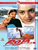 Roja [DVD]