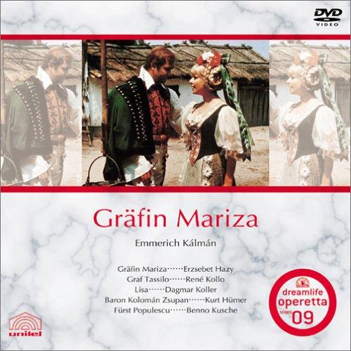エメリッヒカールマン「マリッツァ伯爵令嬢」 [DVD] B0002ID42G Parent