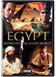 Egypt (BBC)