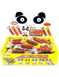日亚宝宝食品精选:咔内滋Hello Kitty三色面条、味千汐路婴儿酱油森永小馒头、扇屋肉肠