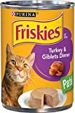 Friskies Cat Food Diversion Stash Container Diversion Can Safe