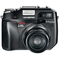 Olympus Camedia C-5060 5.1 MP Digital Camera w/4x Optical Zoom Review Review Image