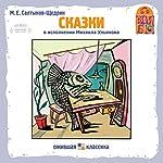 Tales of Saltykov-Shchedrin | Mikhail Saltykov-Shchedrin
