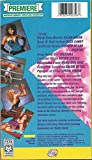 Premiere:American Womens Wrestling [VHS]