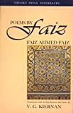 img - for Poems by Faiz (Oxford India paperbacks) by Faiz Ahmed Faiz (2000-12-21) book / textbook / text book