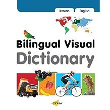 Milet Bilingual Visual Dictionary (English–Korean)