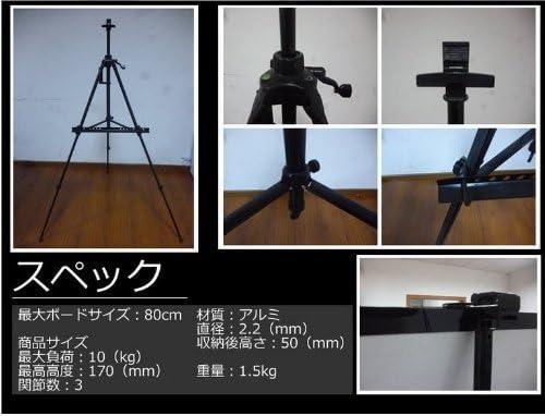 COMMI-TEMASUTA◆絵 POPボードなどに! ボード用 アルミ 三脚スタンド 手回し 高さ調整可能