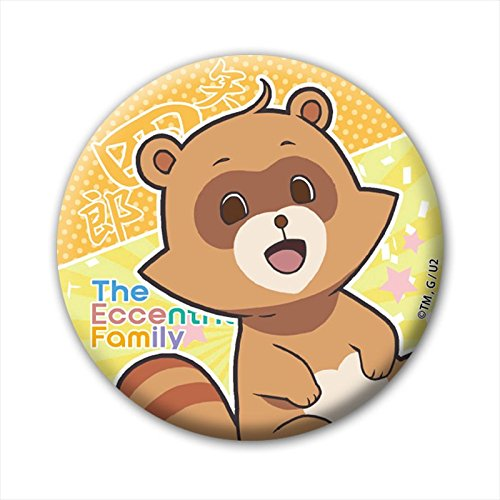 The Eccentric Family 2 Shiro Yagami Badge