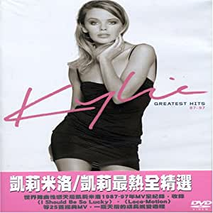 Kylie: Greatest Hits 87-97