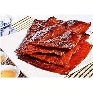 Amazon.com: Malaysia Dried Meat Snacks Pork Bak Kwa Slice 500g ...
