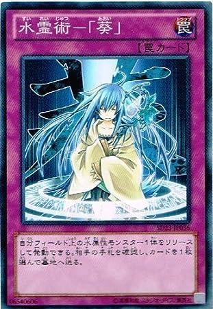 Cartas de Yu-Gi-Oh]