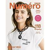 Numero TOKYO 2018年7月号