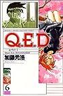 Q.E.D.証明終了 第6巻