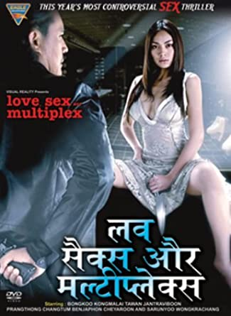 Japanese teen sex movie