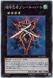 yugioh blade armor ninja - Yu-Gi-Oh! ORCS-JP041 - Blade Armor Ninja - Super Japan