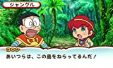 Doraemon: Nobita no Kiseki no Shima [Japan Import]