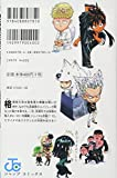 One Punch Man Vol.12 (Japanese Edition)