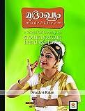 Mudrakhyam : A Visual Dictionary for Mohiniyattam Hand Gestures, Rajan, Sreedevi, 061566136X